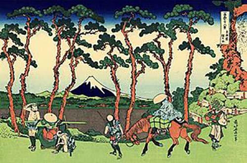 Hodogaya Tokaido