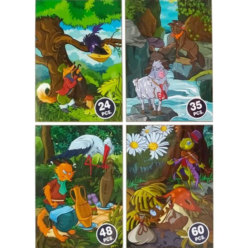 Puzzle Collection La Fontaine 4 Puzzle 24 35 48 60 Pezzi