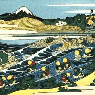 Puzzle Hokusai Viaggiatori Attraversano Il Fiume Oi