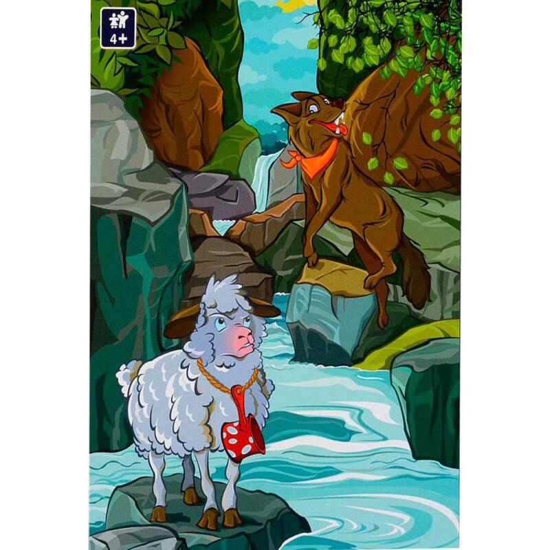 Puzzle Per Bambini 4 Anni 100 Pezzi La Fontaine Dtoys